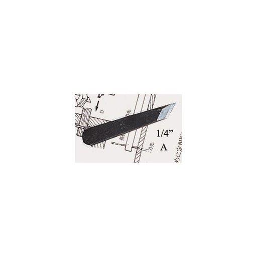 """View a Larger Image of 1/4"""" Laminated Kebiki Blade - Ikeuti"""