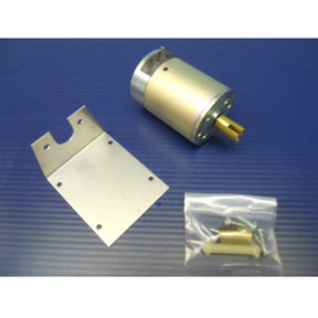 6 Volt Electric Motor