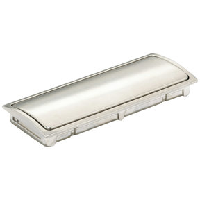 """Contemporary Recessed Pull, 2-1/2"""" Center-to-Center, Brushed Nickel"""