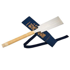 Harima Ryoba Saw 210mm  with Canvas Cover
