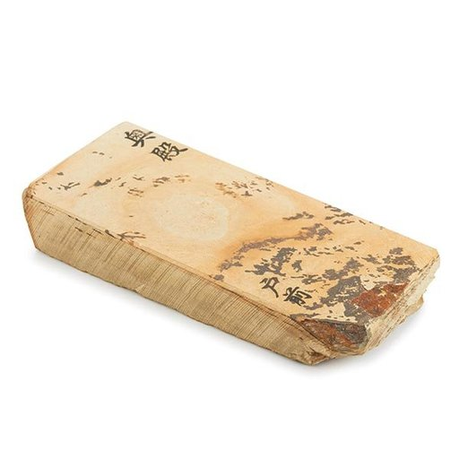 View a Larger Image of Okudo Tomae Stratum Natural Sharpening Stone Class A