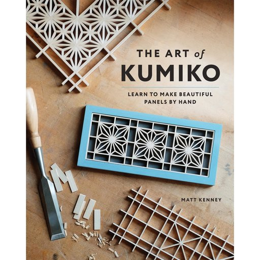 View a Larger Image of The Art of Kumiko