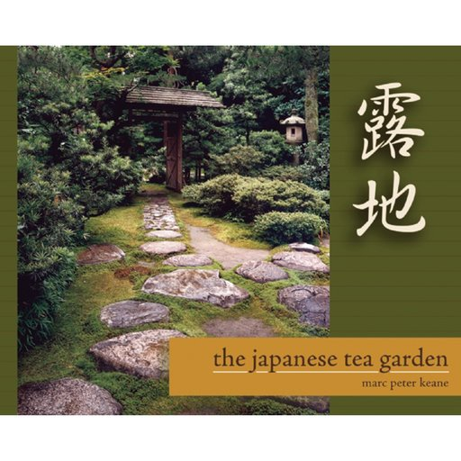 View a Larger Image of The Japanese Tea Garden by Marc Peter Keane