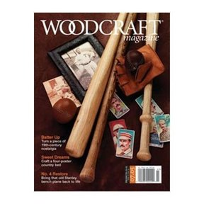 Downloadable Issue 4: June / July 2005
